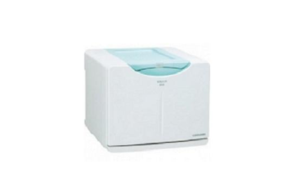 Cold Towel Cabinet from Taiji